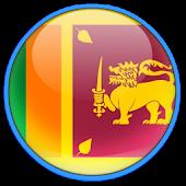 USSD Codes SriLanka