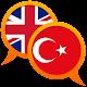 Download Sözlüğüm - Türkçe & İngilizce Sözlük For PC Windows and Mac