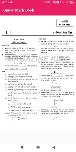 Mathematics Books Free Competition Exam screenshot 6