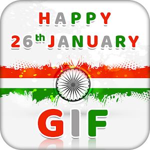 26 January GIF 2018