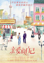 To Dear Myself China Drama