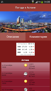 King Hotel Astana- screenshot thumbnail