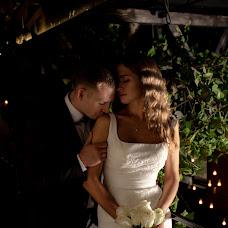 Wedding photographer Katerina Platonova (sescar). Photo of 29.08.2018
