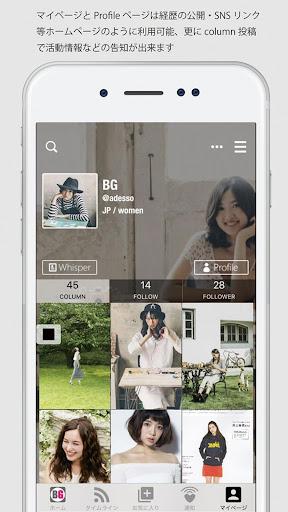 無料生活AppのB G|記事Game