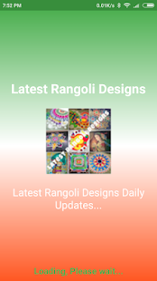 Latest Rangoli Designs - náhled