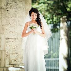 Wedding photographer Veronika Chuykina (VeronicaChu). Photo of 16.05.2016