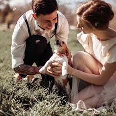 Wedding photographer Artem Artemov (artemovwedding). Photo of 04.05.2018