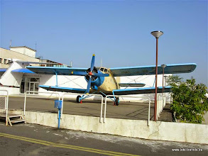 Photo: Bourgas airport | Burgas Airport.  www.loki-travels.eu