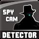 Spy Detector Tiny Spy Cam:Finder CCTV Detector for PC-Windows 7,8,10 and Mac