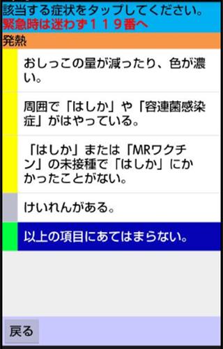 u5c0fu5150u6551u6025u652fu63f4 1.0.4 Windows u7528 2
