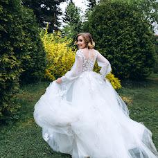 Свадебный фотограф Оля Яцыно (Pesenko). Фотография от 14.05.2019
