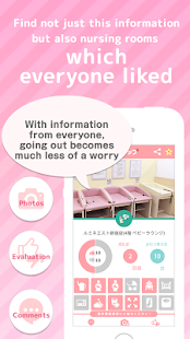 Search nursing room in Japan- screenshot thumbnail
