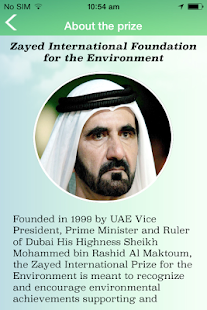 Zayed International Foundation- screenshot thumbnail
