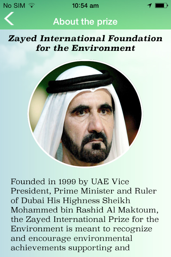 Zayed International Foundation- screenshot