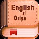 English Oriya Dictionary icon