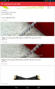 Myanmar Shopping: mmShop- screenshot thumbnail