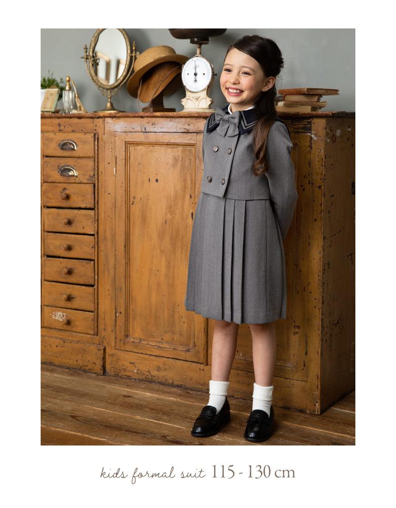 女の子 小学校入学式 ワンピースとジャケット