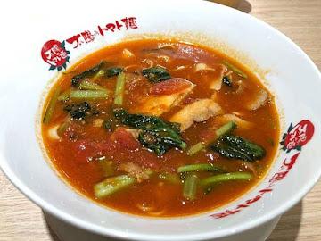 太陽蕃茄拉麵 漢神本館店