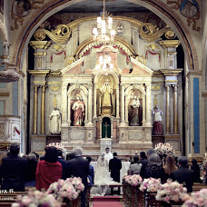 Nhiếp ảnh gia ảnh cưới Mateo Jara (mateojara). Ảnh của 25.09.2018