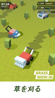 Grass mow.io - 生き残り、最後の芝刈り機になってのおすすめ画像4