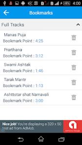Swami Samarth Upasana screenshot 5