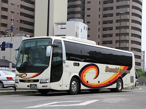 四国高速バス「黒潮エクスプレス」 2976_01