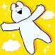 すこぶる動くウサギのスカイダイブ - Androidアプリ