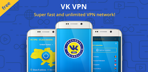 VK VPN for PC