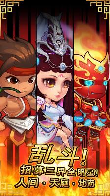 作妖计:全球最火爆卡牌RPG - screenshot