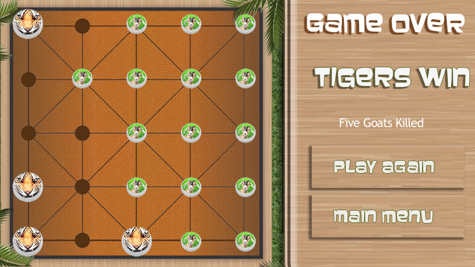 BaghChal - Tigers and Goats- screenshot