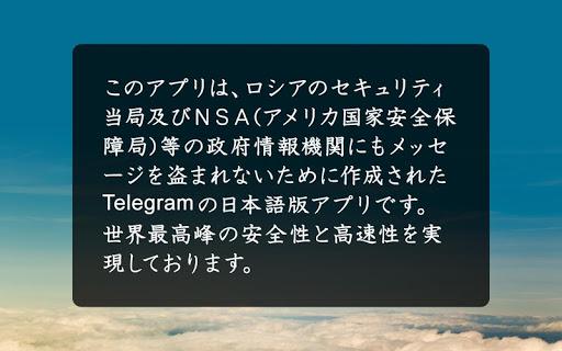 Secure MSGuff5eu65e5u672cu8a9eu7248u30c6u30ecu30b0u30e9u30e0u30afu30e9u30a4u30a2u30f3u30c8 1.0.2 Windows u7528 1