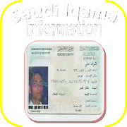 Saudi Iqama Information