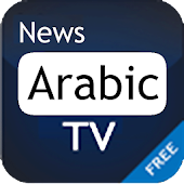 Arabic News TV