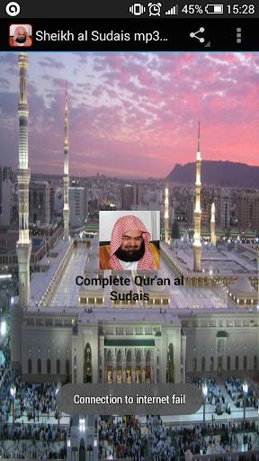 Sheikh al Sudais mp3 Quran