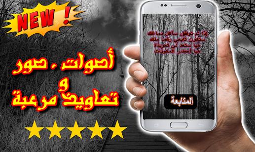 لعبة مريم الشيطانة -الإصدار الأخير 2018 - náhled