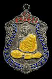 แชมป์ งานสมาคมฯ เหรียญเสมา 8รอบ เนื้อเงินลงยา 3สี หลวงปู่ทิม วัดละหารไร่