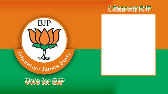 BJP Photo Frames HD for PC-Windows 7,8,10 and Mac apk screenshot 5