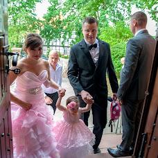 Wedding photographer Irina Kakaulina (IrinaArt). Photo of 16.09.2016