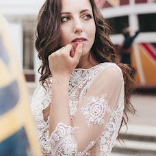 Wedding photographer Karina Makukhova (makukhova). Photo of 31.07.2018