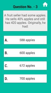 Kerala PSC Quiz - náhled