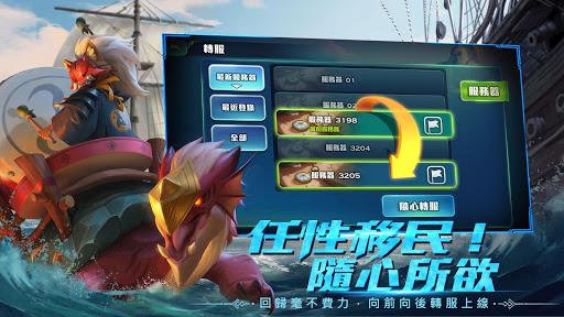 u528du8207u5bb6u5712uff1au9f8du7259u9060u5f81 filehippodl screenshot 11