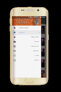 Stand UP Maroc for PC-Windows 7,8,10 and Mac apk screenshot 1