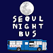 seoul zombie bus - Androidアプリ