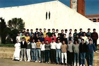 Photo: Fran Pérez Andrés nos envió esta foto: FOTO DE 2º DE BUP AÑO 1989-90  DE ARRIBA A ABJO Y DE IZUIERDA A DERECHA:  CARBAJO; VIÑUELA; CHANO; CHARRO; BERJON; BENJAMIN; RAMON; RANCHO; ROJO; OSCAR DIEZ; SECUN; CUERVO; MIGUEL ANGEL; FABIAN; PEPIN; DARIO; SEIJAS; CARRACEDO; PABLO; TOMAS; PEDRO; COTO; VICTORINO; ALIJA; MANCELIDO; EDUARDO; MIGUEL ANGEL; VILLARES; AGUILERA; TOCINO; FRAN; LUISMA; P. CARMELO; PERTEJO; TASCON; GIRON; JOSE ANGEL (TIGRE); ESCUDERO; GALVAN; GEBRIE; JOSE ANGEL; LUIS; MUÑIZ; EPI; GELIN; CORPORALES. os envía esta foto: