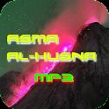 Asma Al-Husna icon