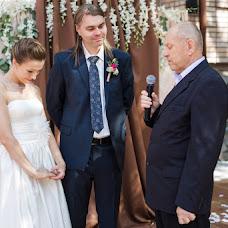 Wedding photographer Aleksandra Vorobey (AlexSamoylova). Photo of 26.09.2015