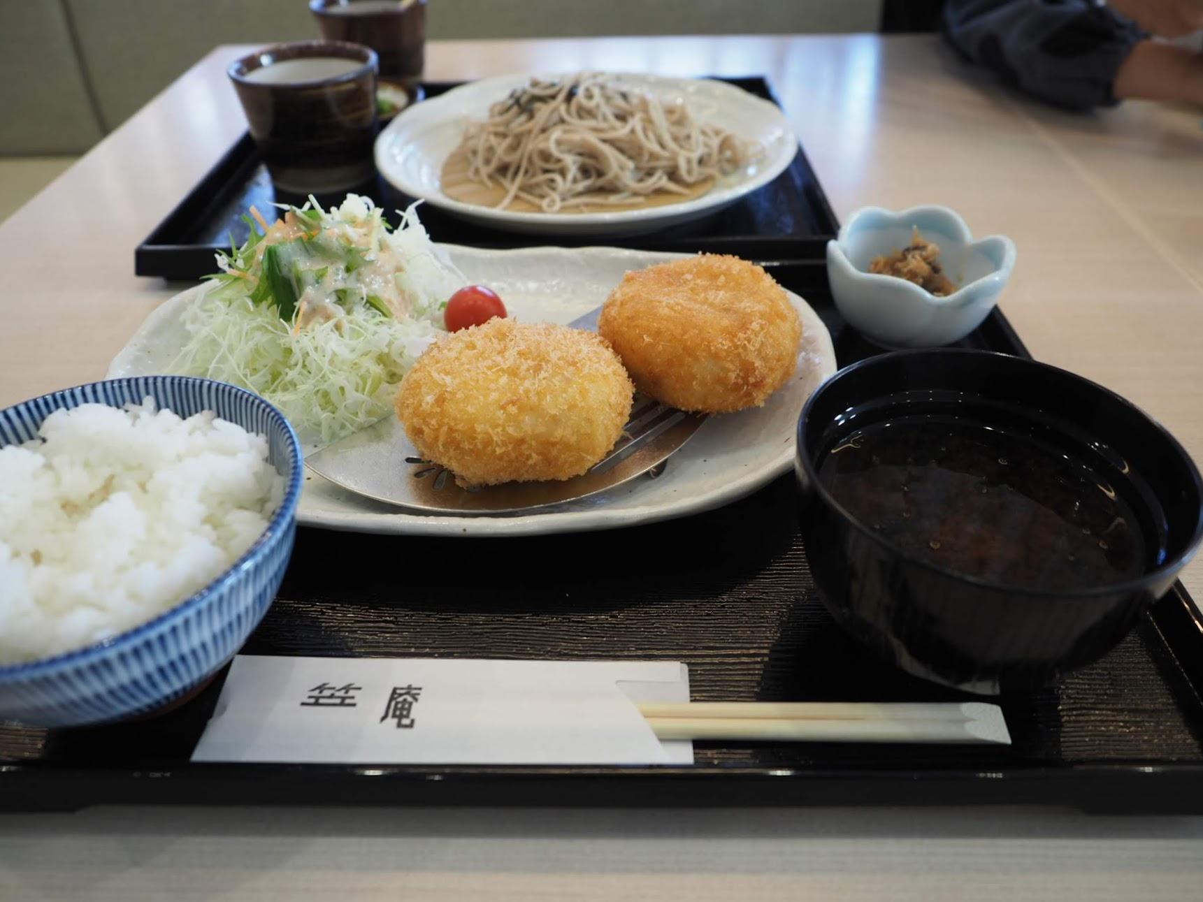 ポテトクリームコロッケ定食