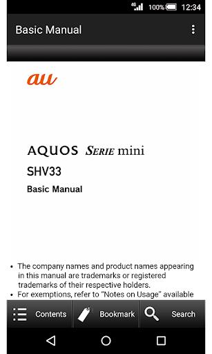 SHV33u3000Basic Manual Varies with device Windows u7528 1