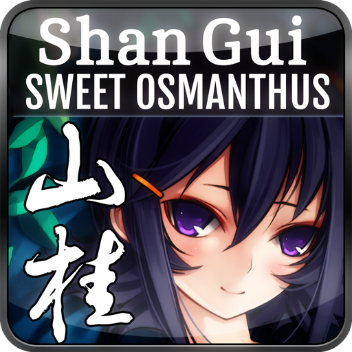 Shan Gui game for Android