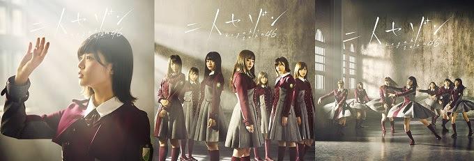 (DVDISO) 欅坂46 3rd Single – 二人セゾン